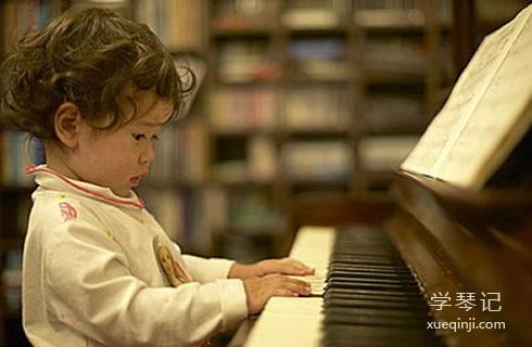 学钢琴如何培养乐感