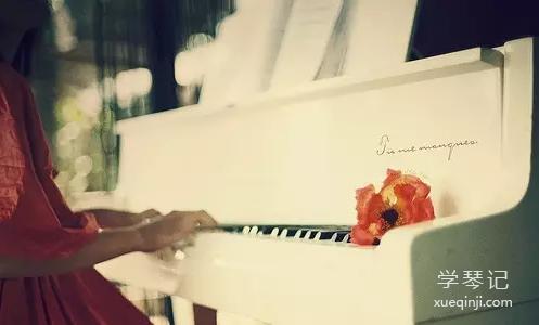 学习和欣赏的区别,学钢琴的真正意义