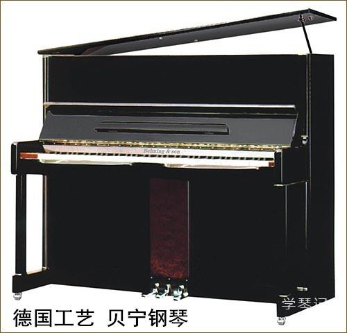 钢琴保养的准则