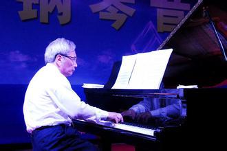 赵晓生钢琴家