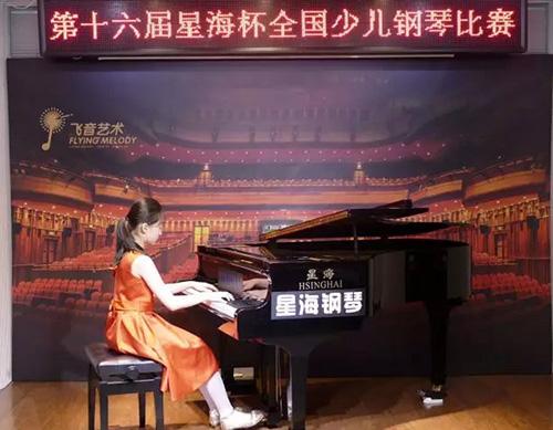 2016年星海杯全国少儿钢琴大赛苏州赛区回顾