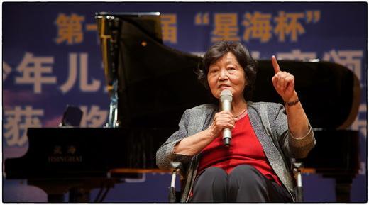 钢琴演奏家、教育家周广仁