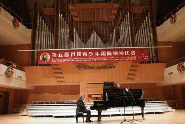 世界知名钢琴比赛有哪些?