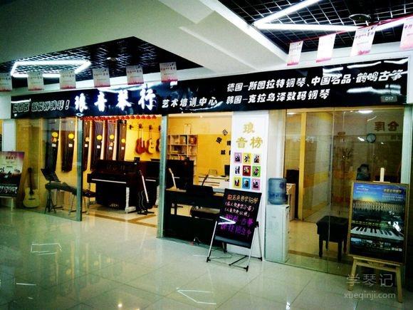 丽音堂钢琴教室