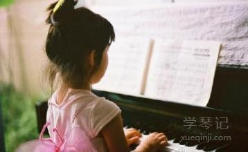 女儿学琴记