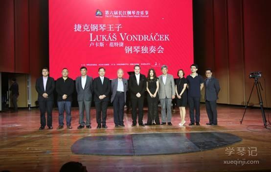 范特捷登上第六届长江钢琴音乐节