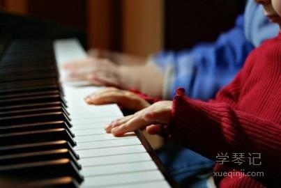 钢琴要怎样打基础?