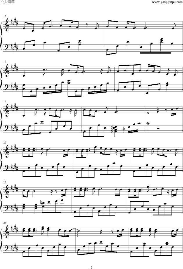 钢琴版《父亲》琴谱