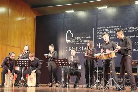 高天国际钢琴赛中国区决赛落户苏州
