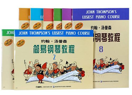 《小汤》每册教材的内容设置、特色设计和使用目的
