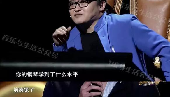 《好歌曲》中刘欢问霍尊钢琴技术程度