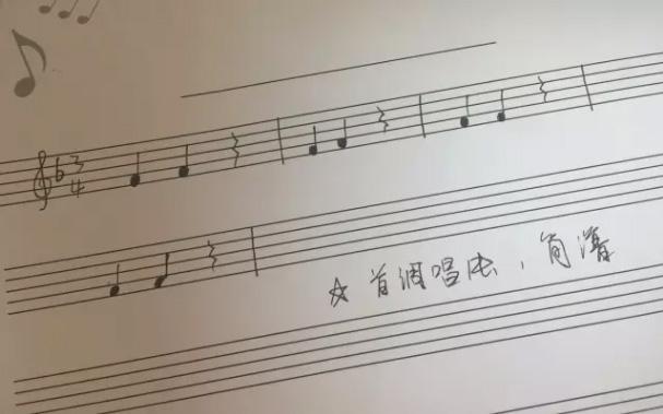 钢琴老师陷入传销组织,用音符求救成功!