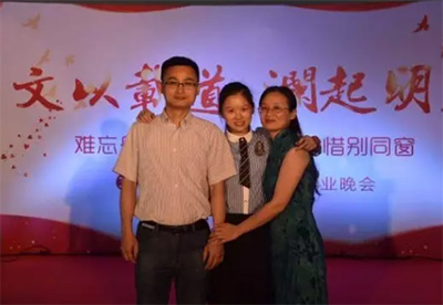 吴思齐与父母合影