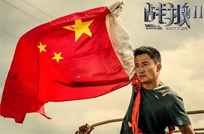 吴京《战狼2》主题曲《风去云不回》钢琴版,犯我中华者虽远必诛!