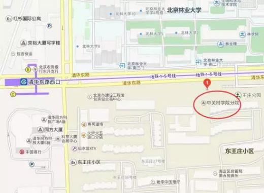 关于举办中国音协钢琴考级教程初级师资培训班的通知
