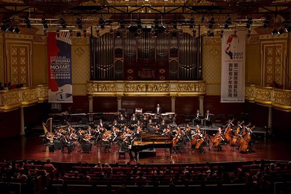 第二届珠海莫扎特国际青少年音乐周开幕!