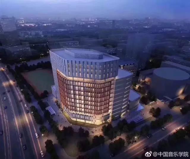 中国音乐学院成为中国入围全球音乐教育联盟的唯一一所音乐院校