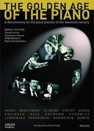 纪录片:钢琴的黄金时代