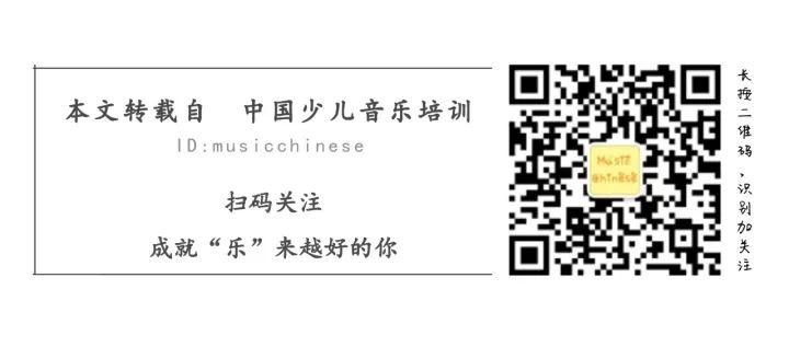 中国少儿音乐培训