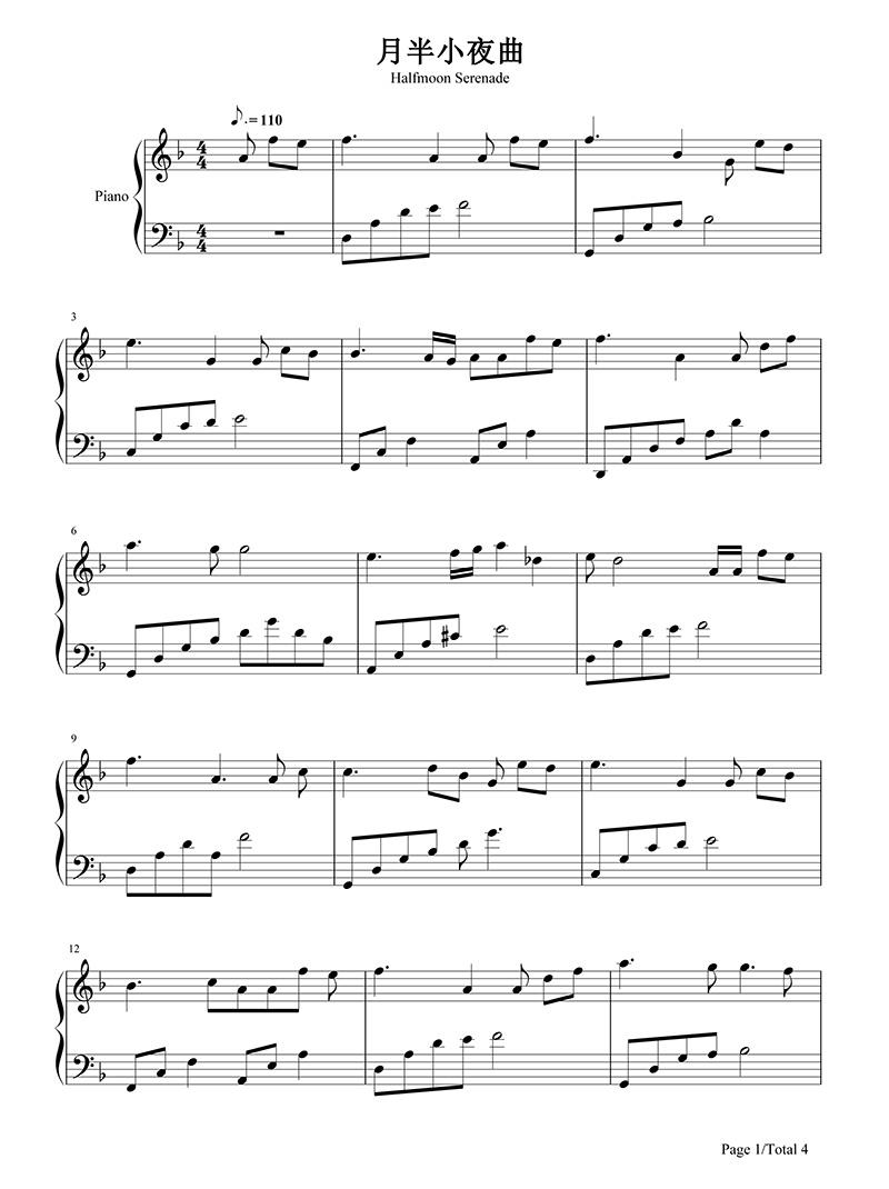 《月半小夜曲》钢琴谱