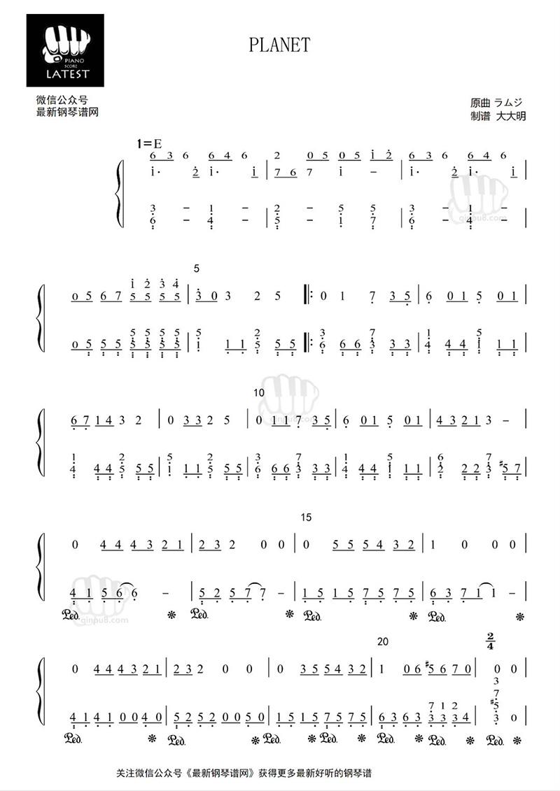 最近抖音里挺火的《planet》钢琴版(附谱)