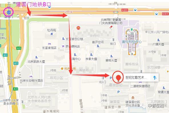 中国音协北京考区2018年五一考级报名简章