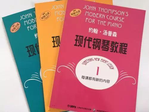 弹了那么多年的约翰汤普森教程,如何才能真正发挥到极致?