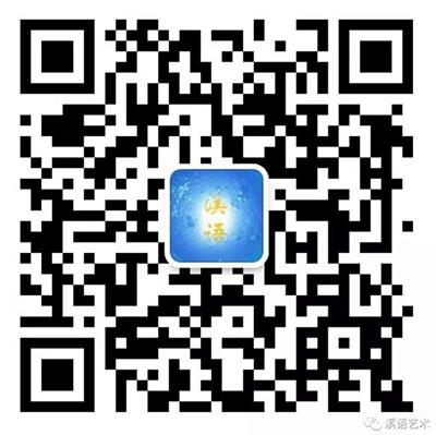 """2018第十七届""""星海杯""""全国钢琴比赛 北京赛区章程简介"""