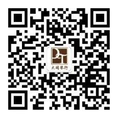 广州大同琴行微信公众号