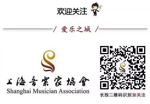 上海音乐家协会微信公众号二维码