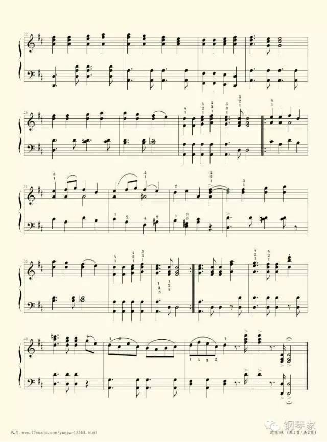 贝多芬《欢乐颂》钢琴伴奏版