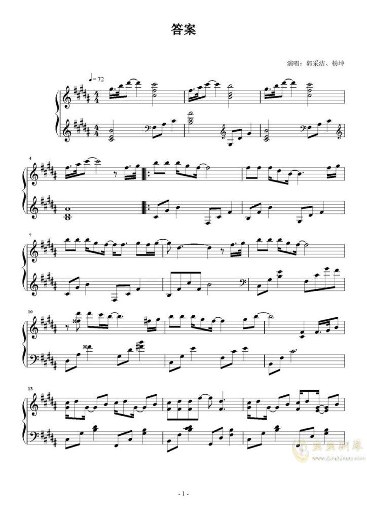 抖音超火《答案》钢琴谱