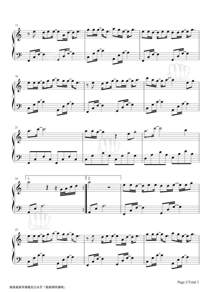 《扶摇》钢琴谱