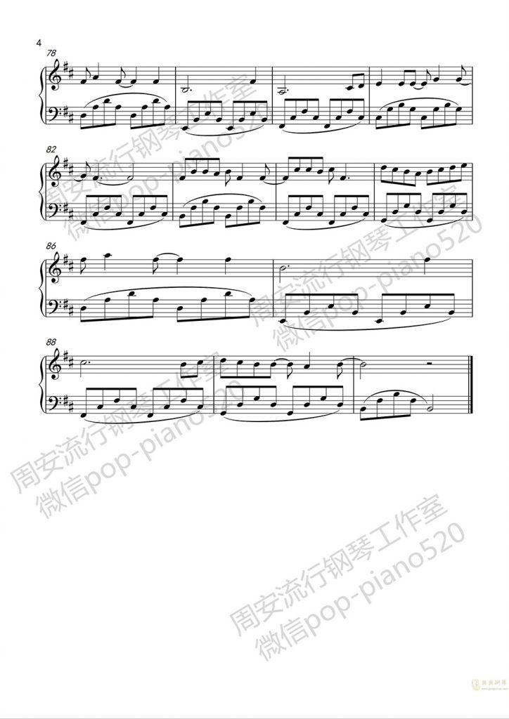 《知否知否》简易版 钢琴谱