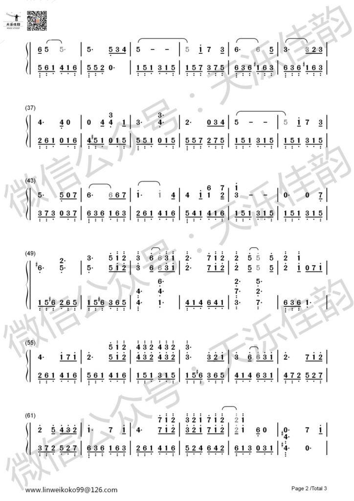 喜欢你 钢琴数字简谱 - 陈洁仪