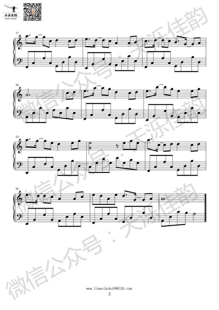 旧梦一场 钢琴谱