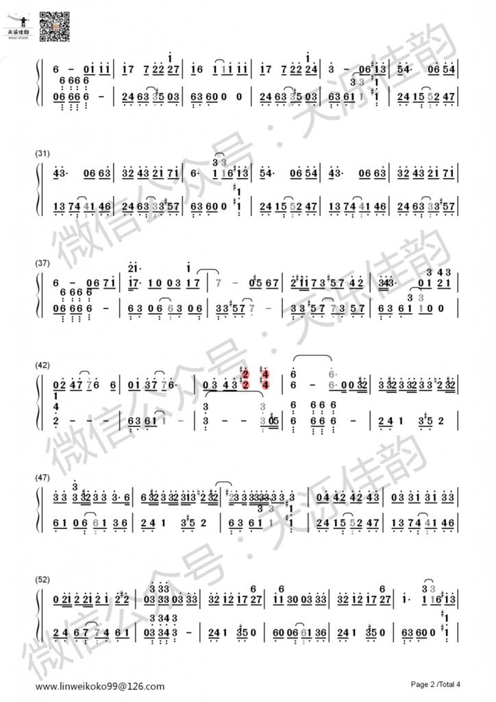 周杰伦《Mojito》钢琴数字简谱