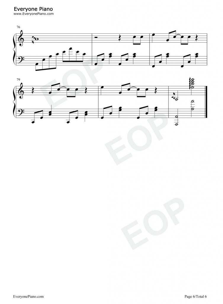 大碗宽面 钢琴谱