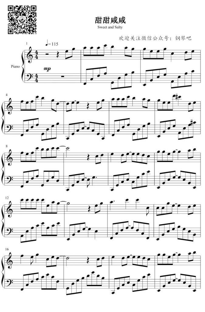 甜甜咸咸 钢琴谱-赵芷彤-抖音热歌