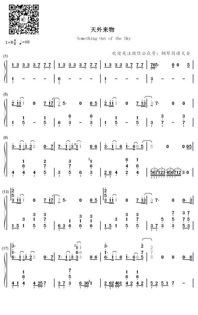 薛之谦《天外来物》钢琴数字谱